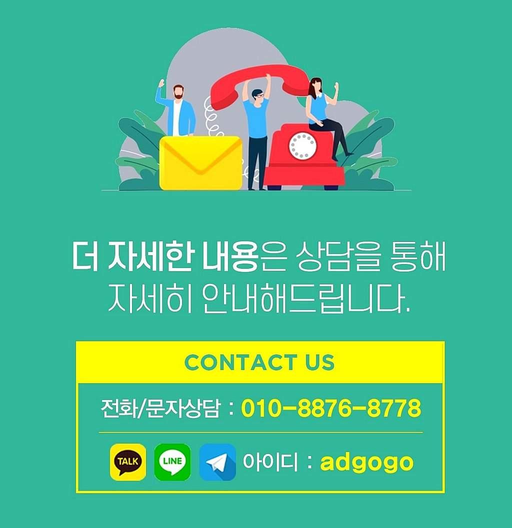 구글광고가격언택트마케팅